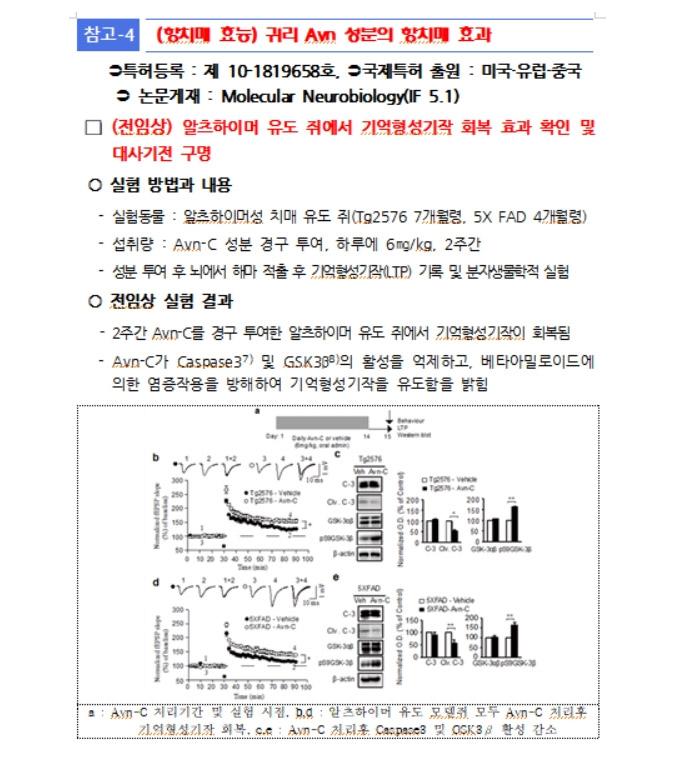 연구3.jpg